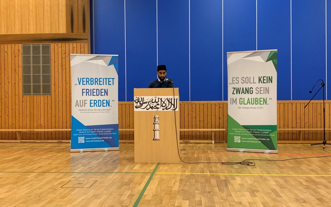 Fastenbrechen der Ahmadiyya Muslim Ahmaat Pinneberg